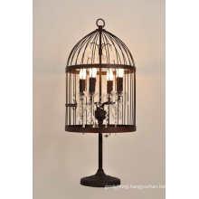 Decorative Iron Birdcage Table Lamp (MT2001-4LRR)
