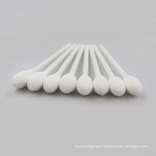 Medical Cotton Sterile Gauze Swab