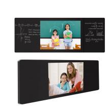 Intelligente interaktive Multi Touch Tafel