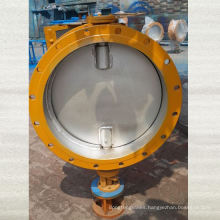 worm gear /turbine drive electric actuator butterfly valve