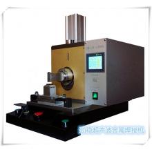 Precision Faster Ultrasonic Metal Welding Machine