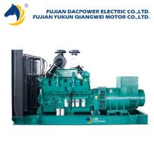 Générateur d'essence à cadre ouvert monophasé à courant alternatif 50 Hz/10 kW avec moteur KOHLER Générateur d'essence à cadre ouvert monophasé à courant alternatif de 50 Hz/10 kW avec moteur KOHLER Générateur à essence portable 10 kVA avec moteur