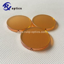 12.7mm Diameter Znse Partial Reflectors