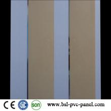 20cm 7.5mm PVC Panel PVC Ceiling Hotselling in Moldova