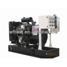 Hot sales 100kva lovol diesel generator with good price