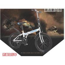 Top Designers méticuleusement vélo pour enfants, vélo pour enfants à vendre