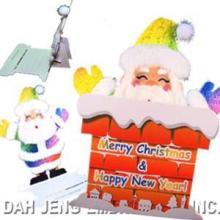 Embroidery Christmas Card