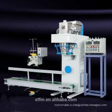 Высококачественная упаковочная машина с низкой стоимостью двойного назначения для гранул / порошка (LCS-XZ)