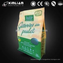 Коричневый крафт-бумажный мешок и белый крафт-бумажный пакет для упаковки кофе с молнией