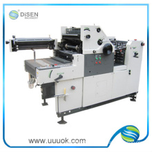 Digital offset press