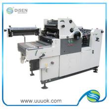 Impressão offset digital