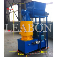 Durable Flat Die Rice Husk Pellet Machine