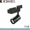Dimmable 7W LED Track Lichter COB 4 Draht