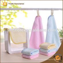 Serviette de bain multicolore Soft And Thick Baby Bamboo