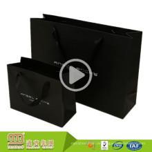 China Herstellung Großhandel Billig Benutzerdefinierte Werbung Förderung Luxus 250 g / m2 Art Papiertüte Für Kleidung Verpackung