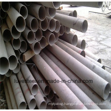 Stainless Pipe/Tube Steel Products 316