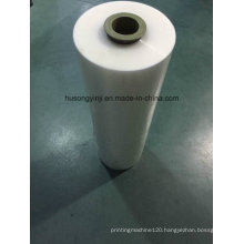 PE/Pet Film for Meidcal, Sterilization Reel and Pouch