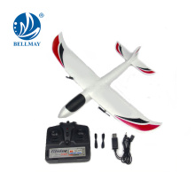 NEW Product Wholesales 2.4GHZ 2 CH LightWeight Design Rc Glider