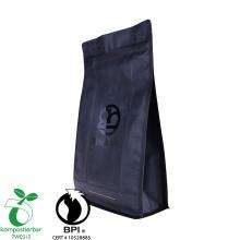 Novo Design de Sacos de Café de Reciclagem de Baixo Moq