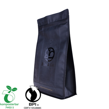 Nowy design Recycling Low Moq Food Grade Bags