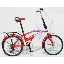 Bicicleta plegable Specail City Aleación (FP-FDB-D009)