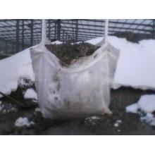 500kg Top Abrir Jumbo Big Bag para Carvão