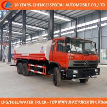 Marke 6X4 Wasser Truck 15000L Wasser Bowser Truck zum Verkauf