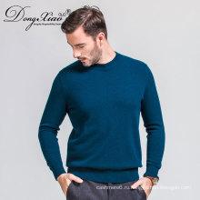 Чывство руки обслуживание OEM трикотажные Стиль 12ГГ пуловер кашемир Мужской свитер низкая цена