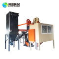Ewaste Printed Circuit Board Phone Scrap Recycling Machine