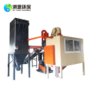 Scrap Printed Circuit Board PCB Separator Recycling Machine