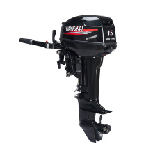 Powerful 2 Stroke 15HP Outboard Engine Inflatable Boat Motor Water Cooled