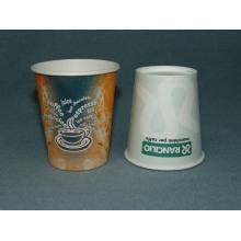 Papier Tasse Kaffee Papier Trinkbecher Einweg-umweltfreundlich für Geburtstag, Haus, Büro & Party