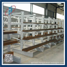 Heavy Duty Cantilever Racking With Arms