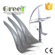 2kw FRP Vertical Wind Turbine Blades