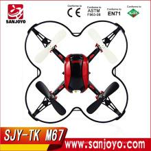 Самараинтур М67 нано RC беспилотный 4 канала 2.4 г 4-осевой мини вертолет с гироскопом аэрокосмической модель игрушки 360 выворот