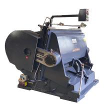 flat die cutting machine machine for paperboard