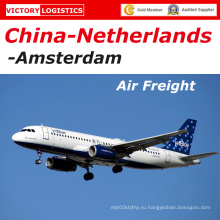 Лучшие двери до двери Экспресс/курьерской доставки в Нидерланды