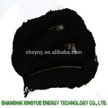 коммерческие активированный уголь для очистки спирта цена в кг