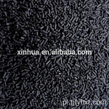 activated carbon air treatment
