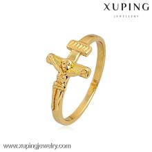 10811- Xuping Jewelry Fashion Jesus Gold Ring Wholesale
