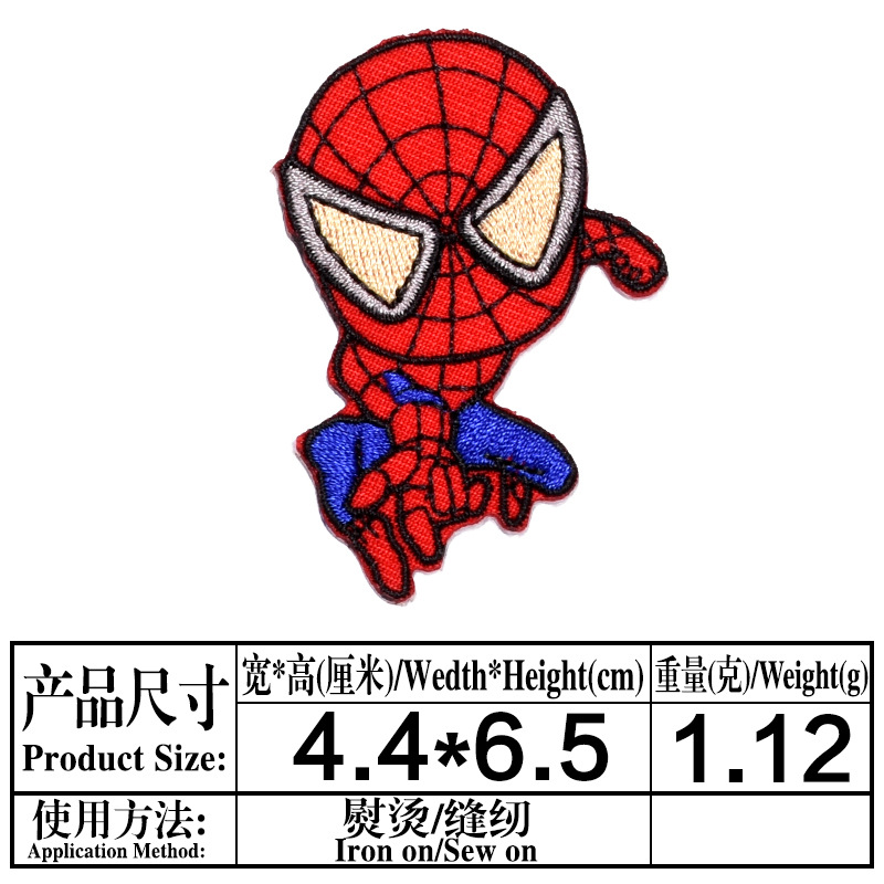 Spider Man Series Embroidered Seal