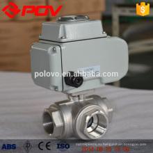 Тип Regulaion трехходовой клапан электрический шаровой