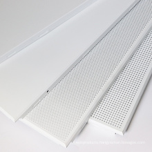 300*300 size  ceiling tiles metal ceiling tiles with modern style