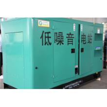 375kVA 300kw Cummins Diesel Generator Set mit Nta855 Diesel Engin