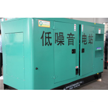 300kw Cummins Power Generator with Super Silent Canopy