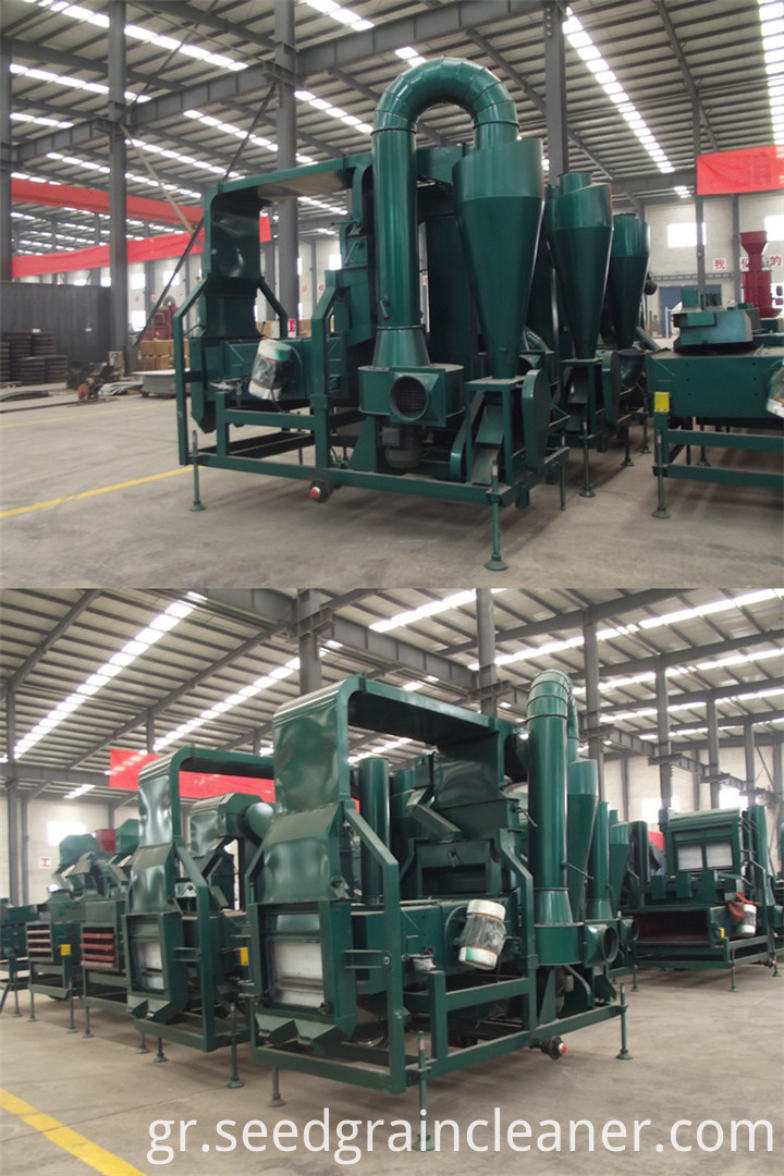 Seed Cleaning Machine (5)