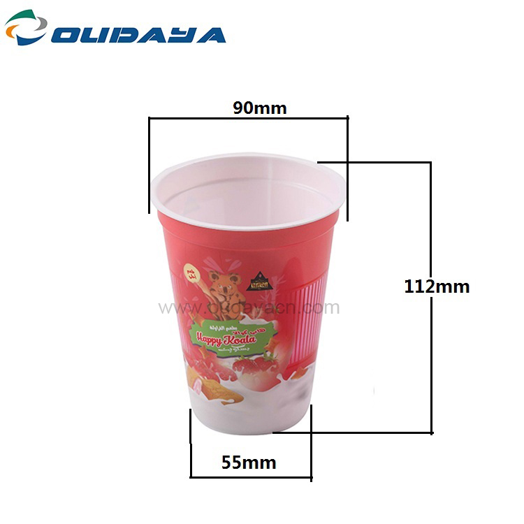 380ml Dimension Cup Jpg
