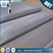 Pure nickel wire mesh fabric for synthetic fiber production