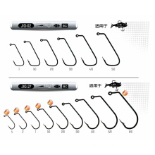 Stainless Steel Jig Hook Soft Lure Hook Stainlss Steel Hook Fishing Hook