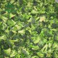 Chinesisches gefrorenes Mischgemüse Preis gefrorenes gewürfeltes pfeffer10 * 10mm